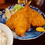 SANKAKU [山角]
